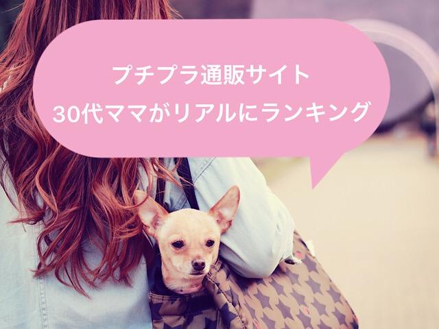 b0ea119a1e4846 30代ママファッション通販!実際に購入したおすすめサイト7選 ...